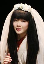 MIYAGISHIMA Haruka